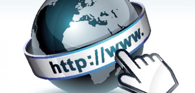 صورة جديد بحث عن الإنترنت وفوائده