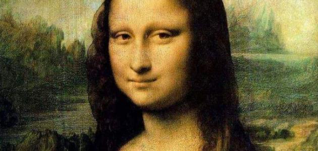 صورة جديد أين توجد لوحة الموناليزا