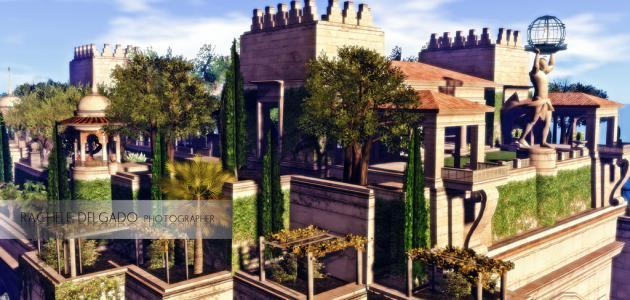 صورة جديد حدائق بابل المعلقة