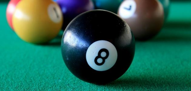 صورة جديد كيفية لعب البلياردو