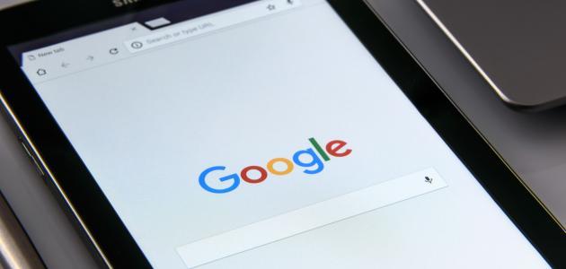 صورة جديد في أي عام تم تأسيس شركة جوجل