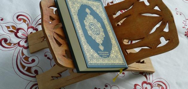 صورة جديد إبليس في القرآن
