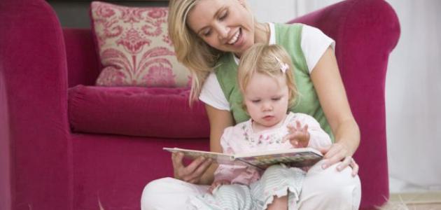 صورة جديد طرق تعليم الطفل الكلام