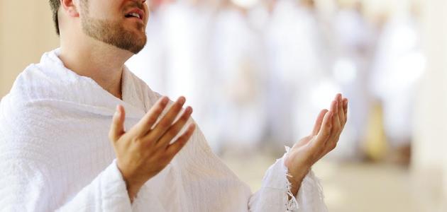صورة جديد دعاء بعد الصلاة