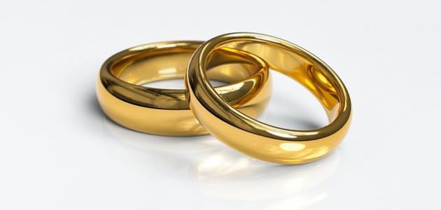 صورة جديد ما هي أركان الزواج