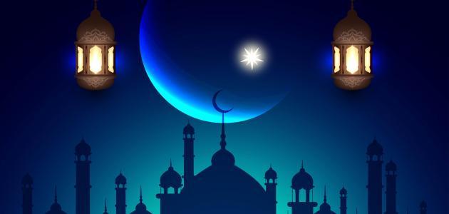 صورة جديد الفرق بين عيد الفطر وعيد الأضحى