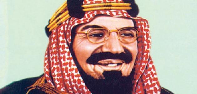 صورة جديد أبناء الملك عبد العزيز بالترتيب