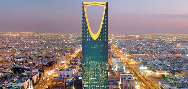 صورة جديد أكبر مدن المملكة العربية السعودية