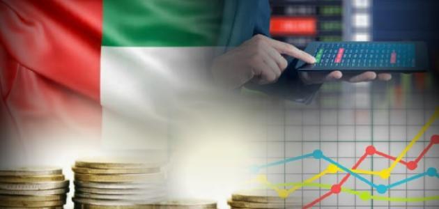 صورة جديد اقتصاد دولة الإمارات العربية المتحدة