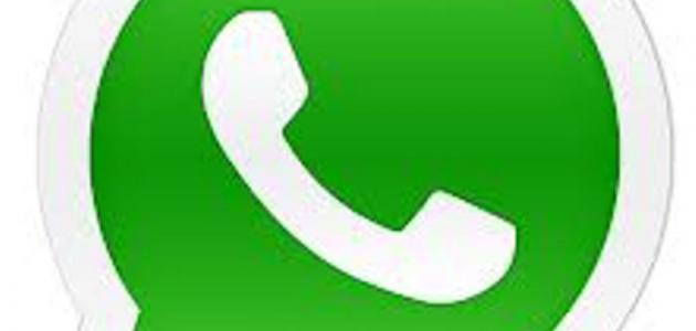 صورة جديد طريقة حذف الواتس آب نهائياً
