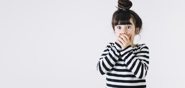 صورة جديد كيفية التخلص من الخوف عند الأطفال