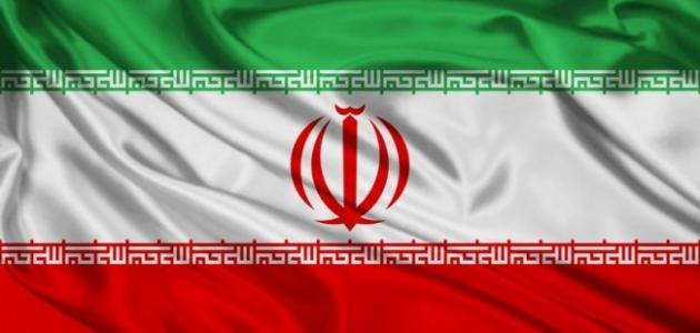 صورة جديد كم مساحة إيران