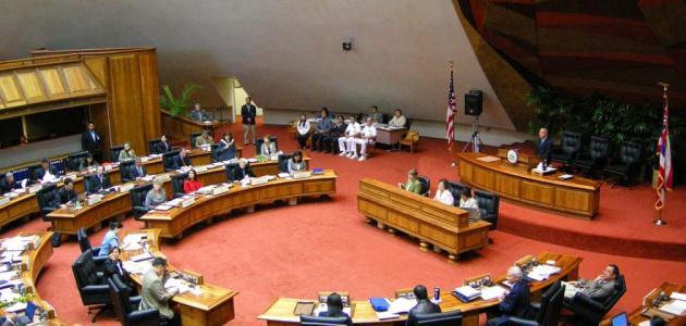 صورة جديد تعريف السلطة التشريعية
