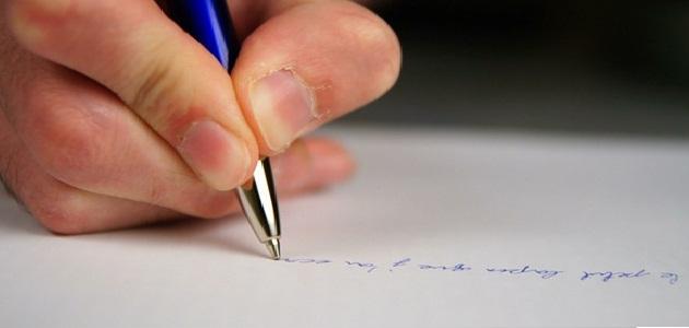صورة جديد كيفية اعداد ورقة عمل