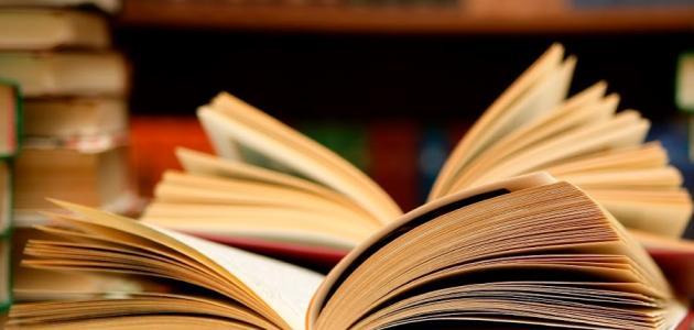 صورة جديد أهم الروايات العربية