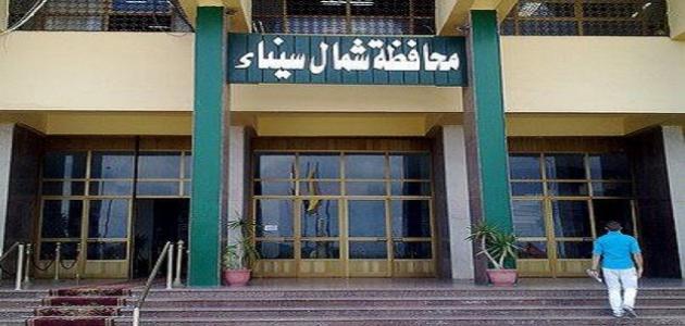 صورة جديد محافظة سيناء