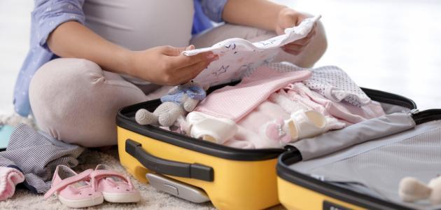 صورة جديد تجهيز حقيبة الولادة