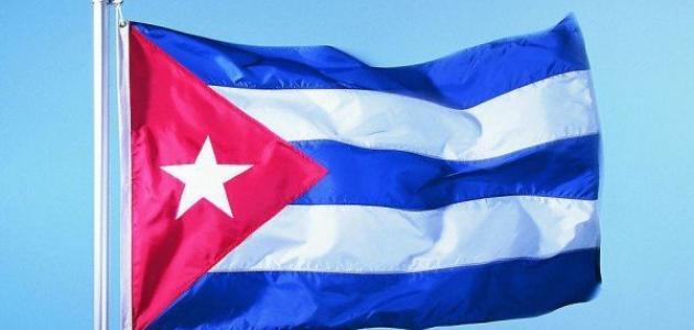 صورة جديد أين تقع كوبا على الخريطة