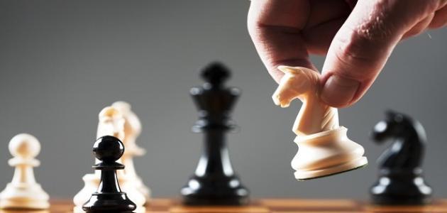 صورة جديد أصول لعبة الشطرنج