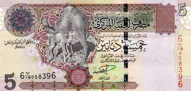 صورة جديد ما هي عملة دولة ليبيا