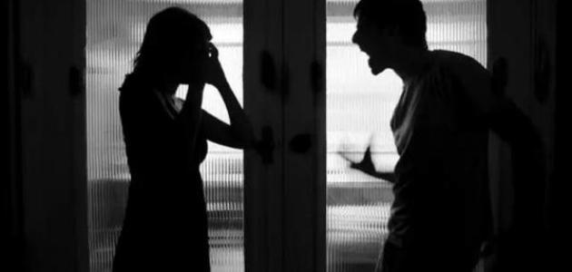 صورة جديد قانون العنف الدولي ضد المرأة