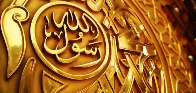 صورة جديد كيف كان يصلي الرسول صلى الله عليه وسلم