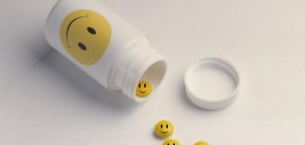 صورة جديد البحث عن السعادة