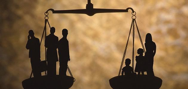 صورة جديد ما هي العدالة الاجتماعية