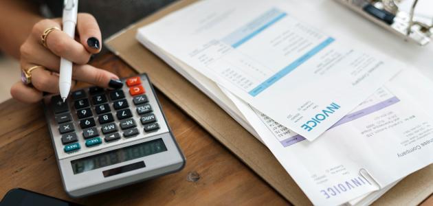 صورة جديد كيفية تنظيم الإدارة المالية