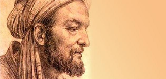 صورة جديد نبذة مختصرة عن جابر بن حيان