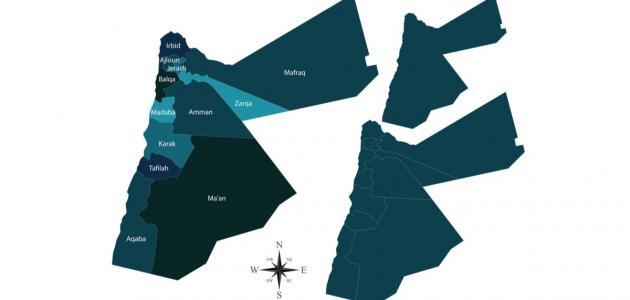 صورة جديد عدد محافظات الأردن