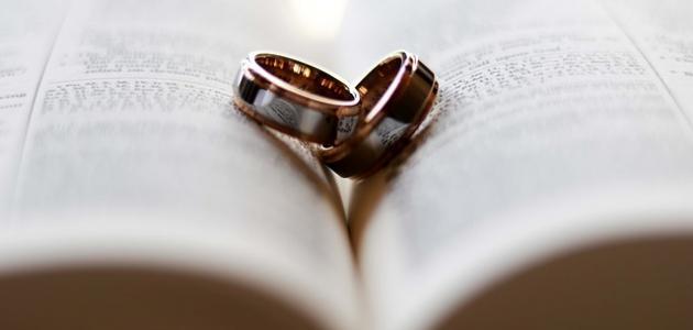 صورة جديد شعر عن الزواج والنصيب