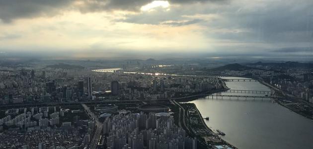 صورة جديد ما لا تعرفه عن كوريا الجنوبية