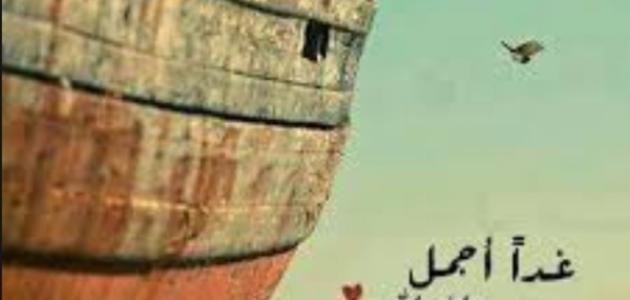 صورة جديد كلام عن السعادة والأمل