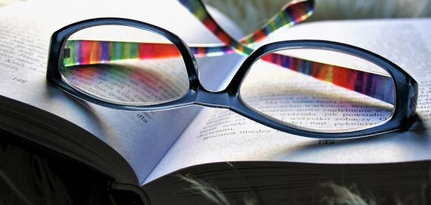 صورة جديد أفضل كتب تطوير الذات
