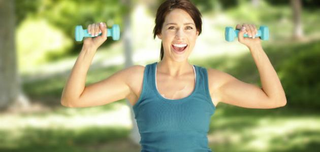 صورة جديد كيفية الحصول على اللياقة البدنية