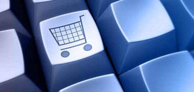 صورة جديد هل التسويق الإلكتروني هو المستقبل الآن