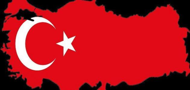 صورة جديد أين تقع تركيا على الخريطة