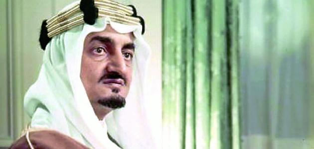 صورة جديد تاريخ وفاة الملك فيصل