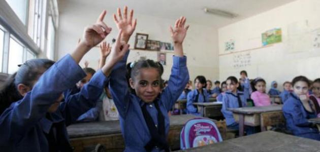 صورة جديد أهداف التعليم في الأردن