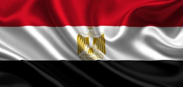 صورة جديد ما هي مساحة مصر
