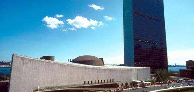 صورة جديد أين يقع مقر الأمم المتحدة
