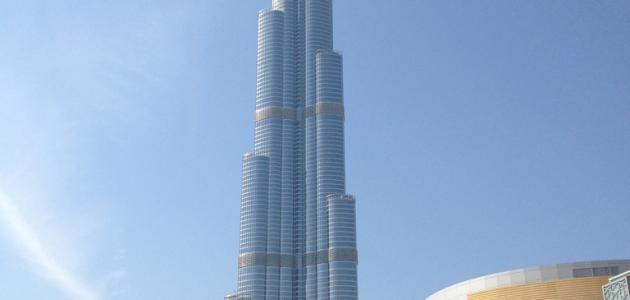 صورة جديد ما هو أطول برج في العالم