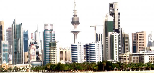 صورة جديد مظاهر التطور في دولة الكويت