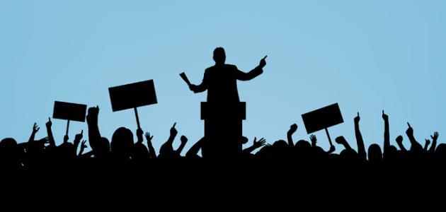 صورة جديد تعريف علم السياسة