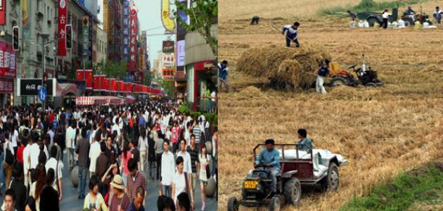 صورة جديد الفرق بين المدينة والريف