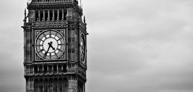 صورة جديد بماذا تشتهر بريطانيا