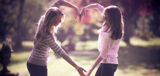 صورة جديد كلمات معبرة عن الصداقة
