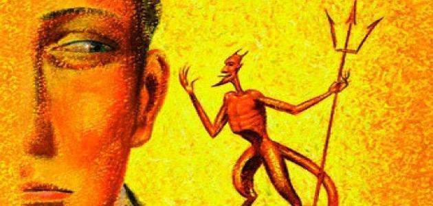 صورة جديد كيف أبعد وساوس الشيطان