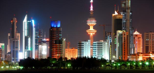 صورة جديد ما مساحة الكويت